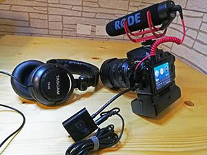 Nikon D5200 + Cuffie